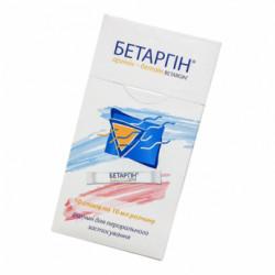 Купить Бетаргин (аналог Цитраргинин) раствор в САШЕ 10мл №20 в Краснодаре