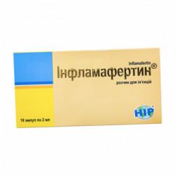 Купить Инфламафертин р-р д/ин. амп. 2мл №10 в Краснодаре