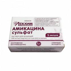 Купить Амикацин (амикацина сульфат) раствор для инъекций 250мг/мл 4мл №1 в Краснодаре
