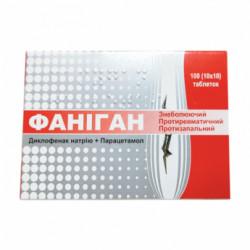 Купить Фаниган таблетки N100 (10х10) в Краснодаре