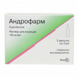 Купить Андрофарм р-р ддля ин. 100мг/мл 3мл N3 в Краснодаре
