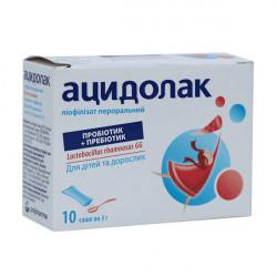 Купить Ацидолак пакет-саше 3г N10 в Краснодаре