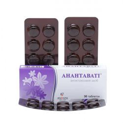 Купить Анантавати №30 таблетки в Краснодаре