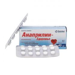 Купить Анаприлин таблетки 40мг №50 в Краснодаре