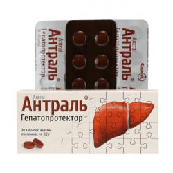 Купить Антраль табл. 0,2г N30 в Краснодаре