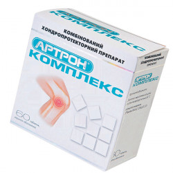 Купить Артрон Комплекс табл. 90шт. в Краснодаре