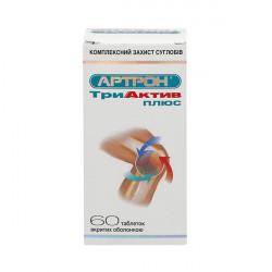 Купить Артрон Триактив Плюс табл. п/о N60 в Краснодаре