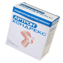Купить Артрон Хондрекс табл. п/о N60 в Краснодаре