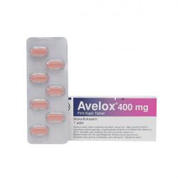 Купить Авелокс (Avelox) таблетки 400мг №7 в Краснодаре