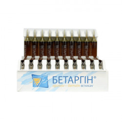 Купить Бетаргин (аналог Цитраргинин) раствор для приема внутрь в амп. 10мл №20 в Краснодаре