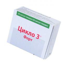 Купить Цикло 3 форт капсулы N30 в Краснодаре