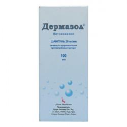 Купить Дермазол 2% шампунь фл. 100мл в Краснодаре