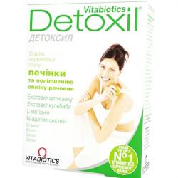 Купить Детоксил таблетки N30  в Краснодаре