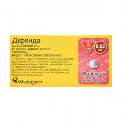 Купить Дифенда (Дроспиренон/Этинилэстрадиол) таблетки №28 в Краснодаре