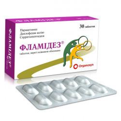 Купить Фламидез, Flamidase таблетки №30 в Краснодаре