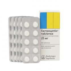 Купить Гастроцепин 25мг таблетки 50шт в Краснодаре