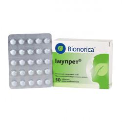 Купить Имупрет таб №50 (50 таблеток) в Краснодаре