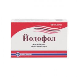 Купить Йодофол таб/ N60 в Краснодаре