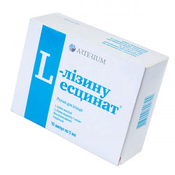 Купить Л-лизина эсцинат 0,1% ампулы, 5мл N10 в Краснодаре