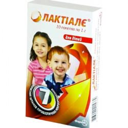 Купить Лактиале (Laktiale) пакеты 1г №10 в Краснодаре