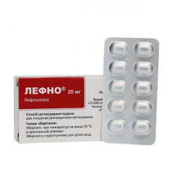 Купить Лефно (Лефлуномид) таблетки 20мг N30 в Краснодаре