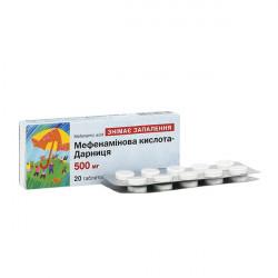 Купить Мефенаминовая кислота (Мефенаминка) 500мг табл. N20 в Краснодаре