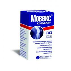 Купить Мовекс Комфорт (Movex Comfort) табл. №60! в Краснодаре