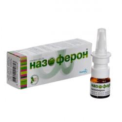 Купить Назоферон (Nazoferon) спрей назальный 100 тыс. МЕ/мл фл. 5мл в Краснодаре