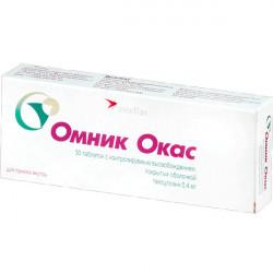 Купить Омник Окас (Тамсулозин) 0,4мг таб. №30 в Краснодаре