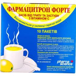 Купить Фармацитрон Канада (Farmacitron) пор. пакет 23г N10 в Краснодаре