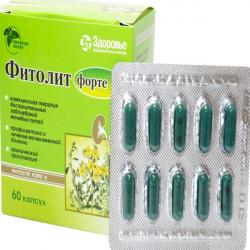 Купить Фитолит форте Н (Phytolyte Forte N) капс. №60 в Краснодаре