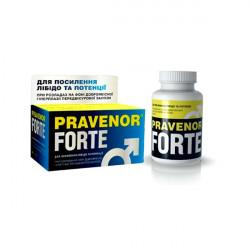 Купить Pravenor Forte, Правенор Форте капсулы №30 в Краснодаре