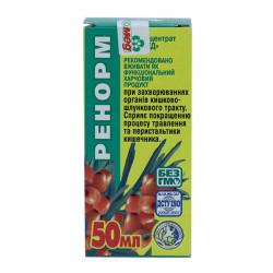 Купить Ренорм фитоконцентрат 50мл во флаконе в Краснодаре