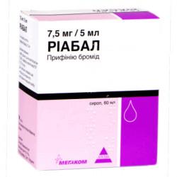 Купить Риабал (Riabal) сироп 60мл в Краснодаре