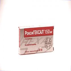 Купить Роксигексал (RoxiHEXAL) таблетки 300мг 14шт в Краснодаре