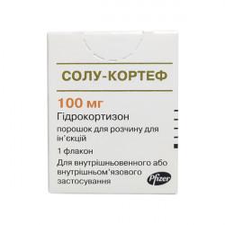 Купить Солу Кортеф (Солу-кортеф) лиофил. для инъекций 100мг/2мл флакон №1 в Краснодаре