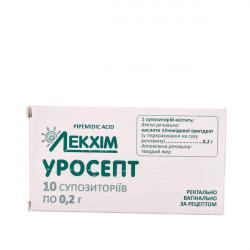 Купить Уросепт, Urosept свечи 0.2г N10 в Краснодаре