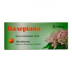 Купить Валериана Болгария 30мг таблетки №100 в Краснодаре
