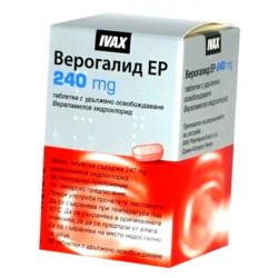 Купить Верогалид ER табл. 240мг №30 в Краснодаре