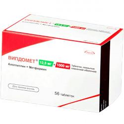 Купить Випдомет 1000 (12.5   1000 мг) таб. №56 в Краснодаре