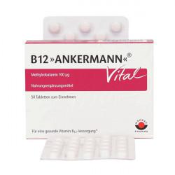 Купить Витамин В12 Ankermann Vital (Метилкобаламин) таблетки 100мкг №50 в Краснодаре