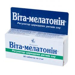 Купить Вита-мелатонин таблетки N30 в Краснодаре